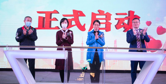 天安人寿河北分公司第八届感恩客户节 启动典礼盛大举行