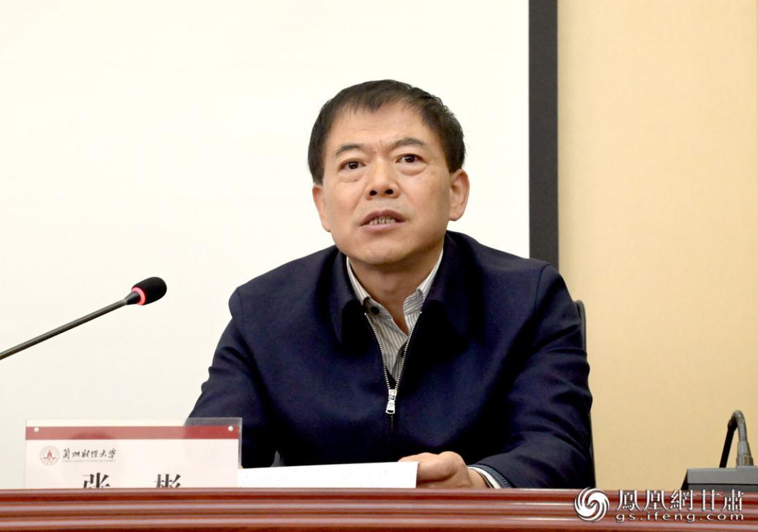 甘肃省供销联社党委委员、监事会主任张彬主持会议 肖刚 摄