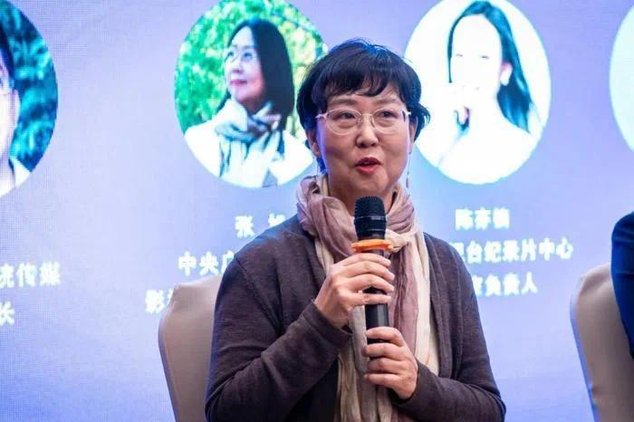 张旭 中央广播电视总台影视剧纪录片中心制片人 主任编辑