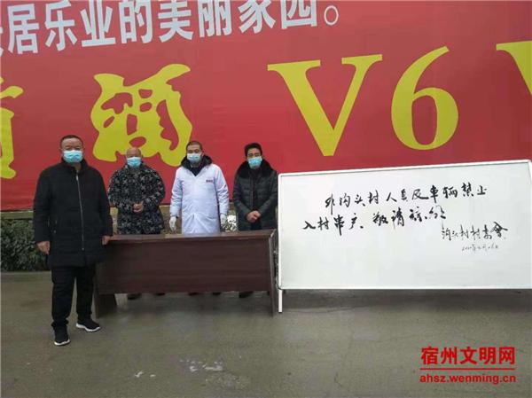 常琳丈夫李永(右二)在新庄镇沟头村重要路口执勤