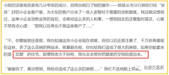 """马云最新演讲引爆金融圈,谁都可以""""抱怨""""监管,唯独蚂蚁不应该?"""