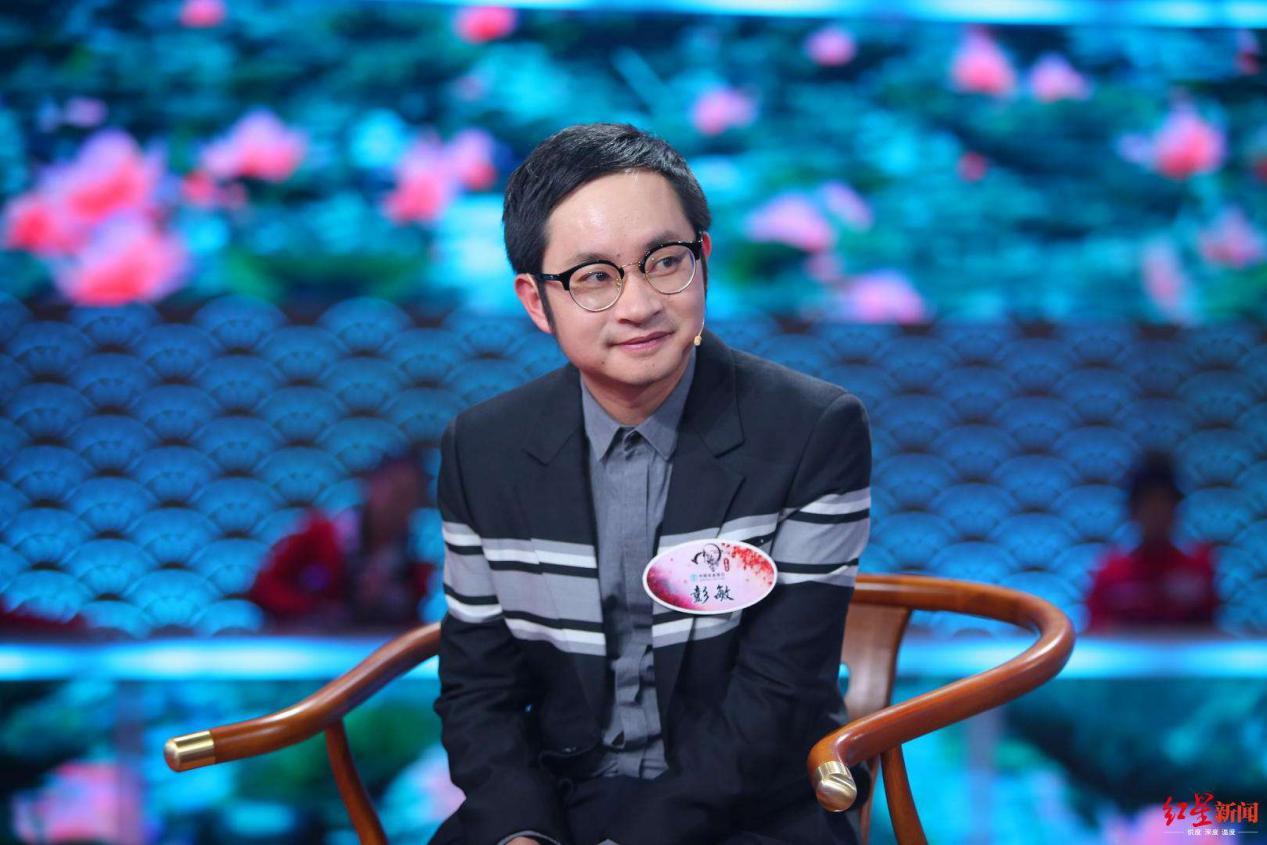 """《中国诗词大会》总冠军彭敏:不觉得""""网红""""是个贬义词"""