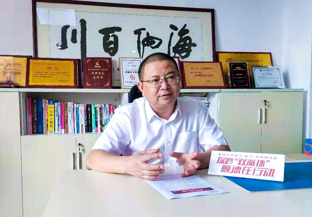 广东精工智能系统有限公司董事长丁佰胜