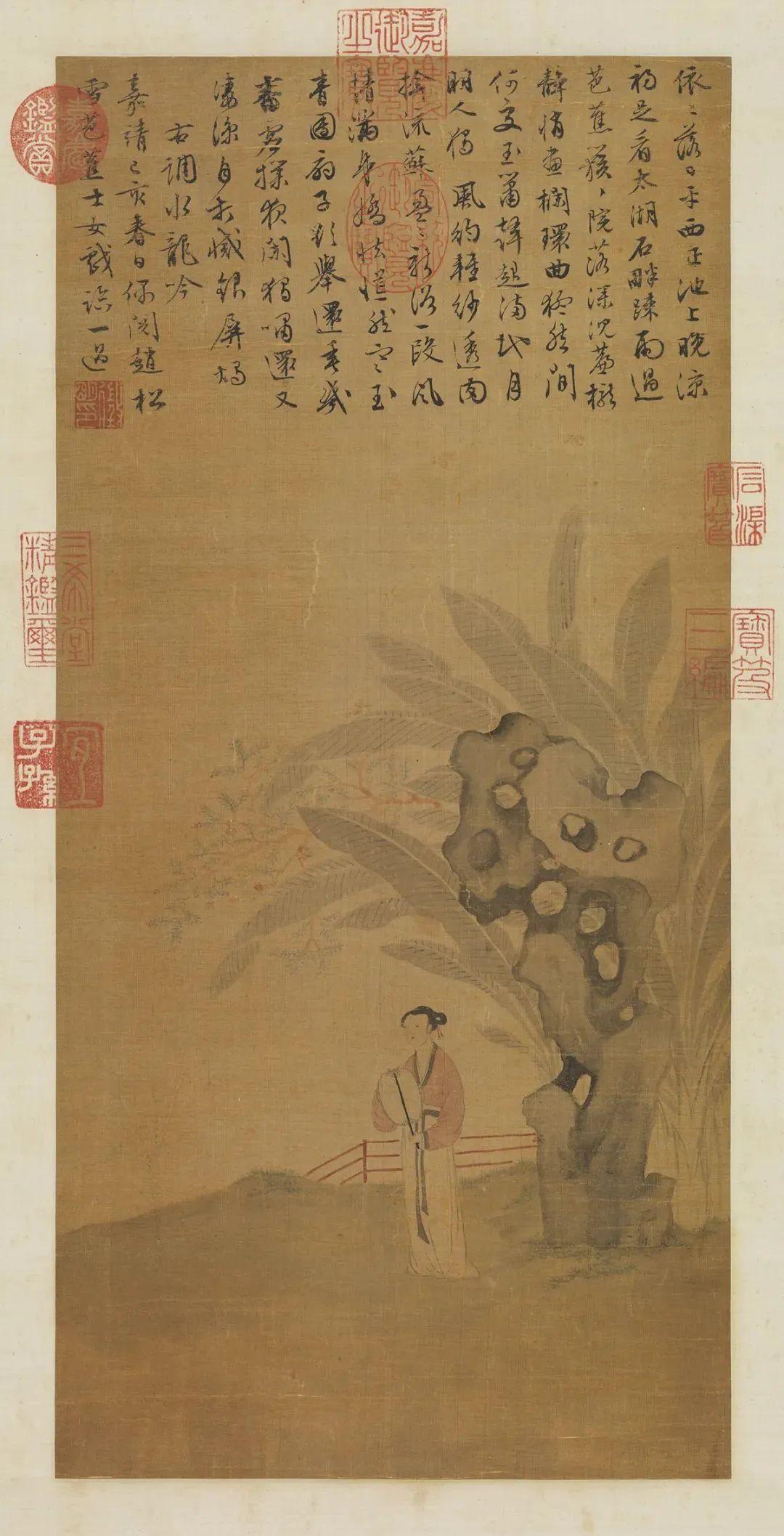 明 文徵明 蕉阴仕女图轴 台北故宫博物院藏