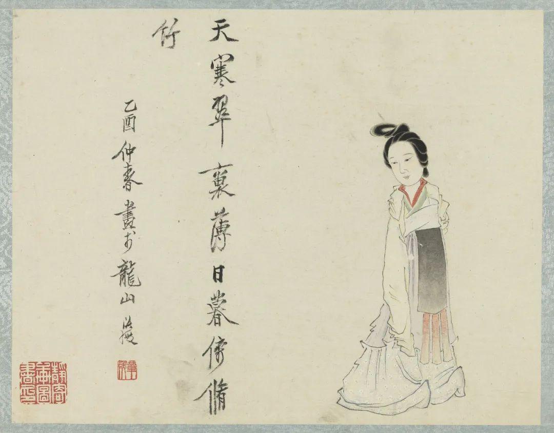 明 陈洪绶 仕女 台北故宫博物院藏