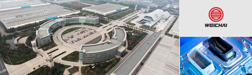 图片来自:潍柴集团官网
