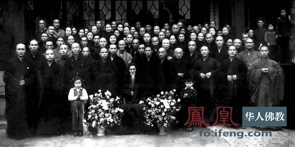 1952年,上海佛教净业社欢迎虚云老和尚莅临开示。(图片来源:凤凰网佛教 摄影:云居山真如禅寺)