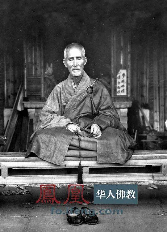 1957年虚云老和尚118岁,摄于云居山真如禅寺。(图片来源:凤凰网佛教 摄影:云居山真如禅寺)