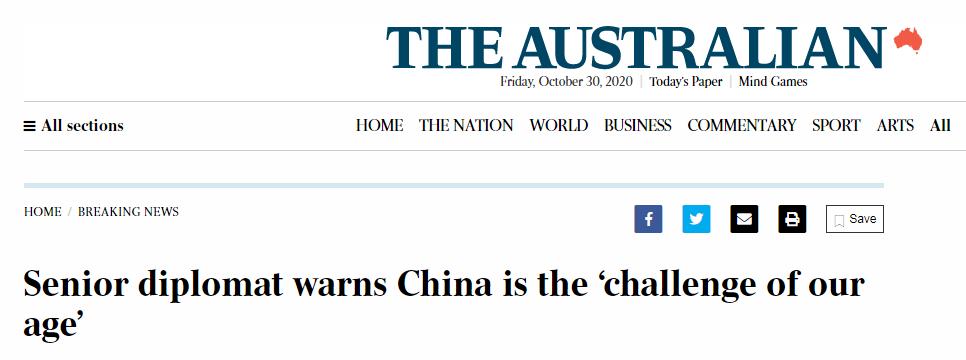 """《澳大利亚人》:高级外交官警告称,中国是""""我们这个时代的挑战"""""""