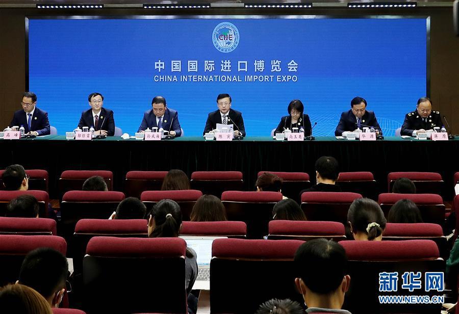 (第三届进博会)(2)上海举行第三届进博会新闻发布会
