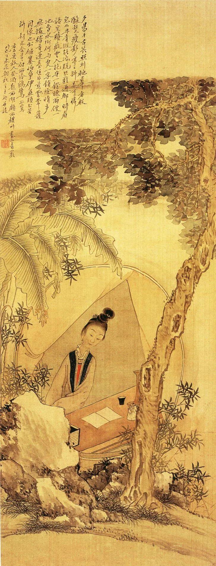 清 顾洛 小青小影图 无锡市博物馆藏