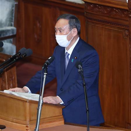 日本首相菅义伟发表施政演说(产经新闻)