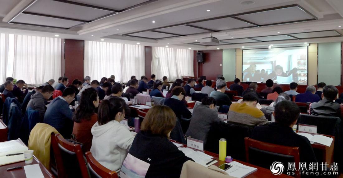 甘肃省供销联社举办专题培训班、召开全系统重点工作任务推进电视电话会议 肖刚 摄