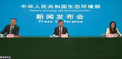 生态环境部:中国生态环保成绩有目共睹