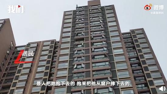 知情人讲述云南原法官刀文兵杀人细节:被害女性被抱扔出23楼窗外