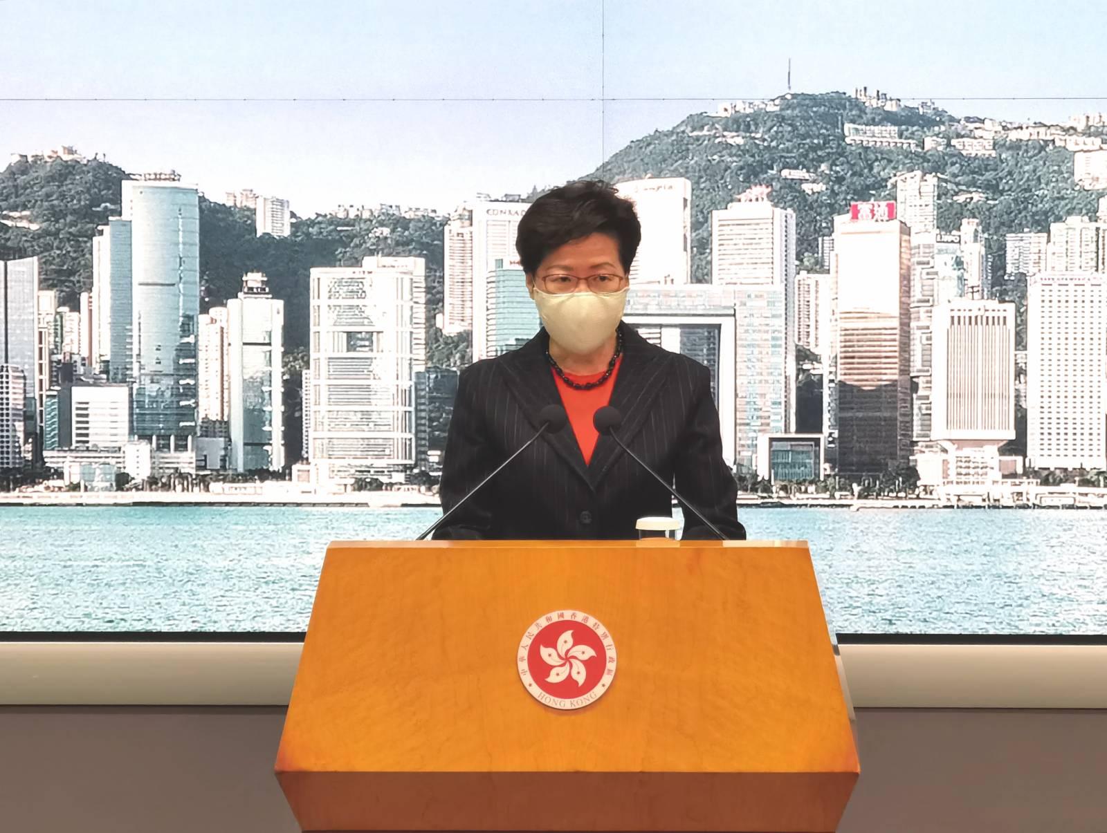 【区块网】_林郑月娥:下周前往北京 商讨支持香港经济措施