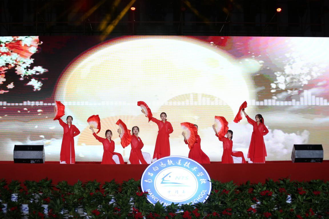 不忘初心砥砺行,同心共筑强校梦—南昌向远轨道技术学校举办十周年庆典活动