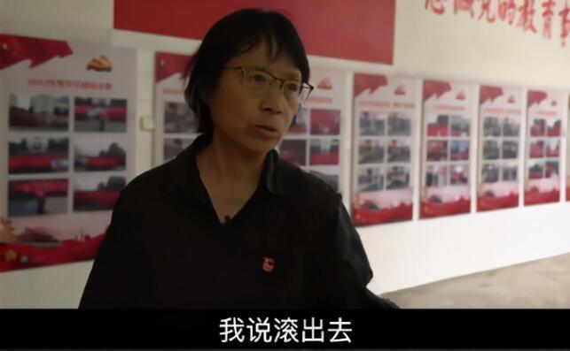 【比特论坛】_云南山区女校长为何反对学生受教育后当全职太太?