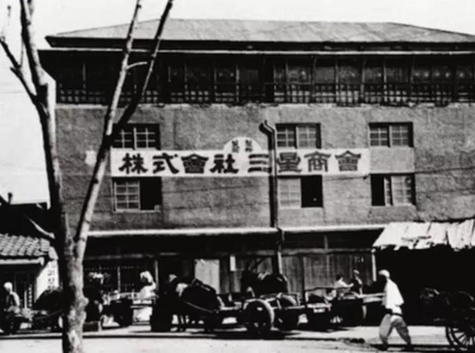 图2:李秉喆创建三星商会