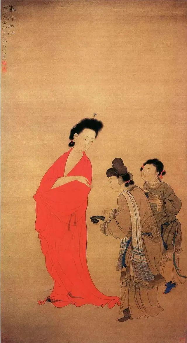 清 康涛 华清出浴图 天津艺术博物馆藏