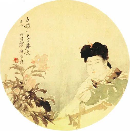 清 任颐 花容玉貌图 南京博物院藏