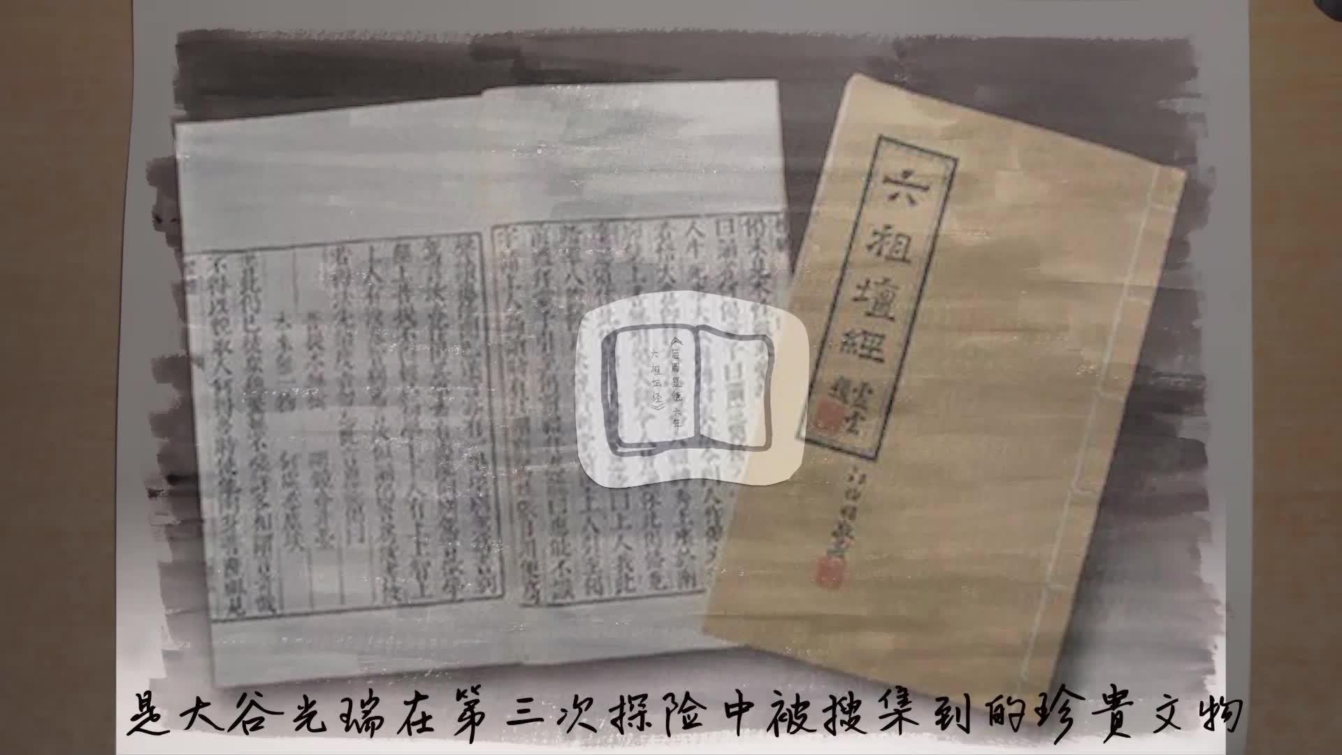 22 东北财经大学 旅游管理 王俊懿 庞欣宇