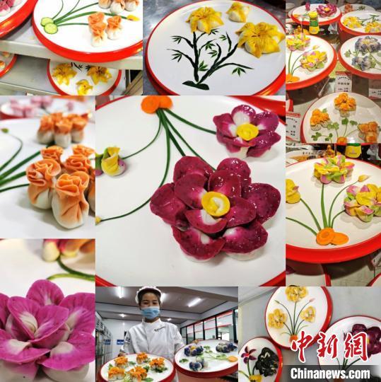 """图为色香味俱全的饺子,为食客带去""""视觉盛宴""""。 闫姣 摄"""