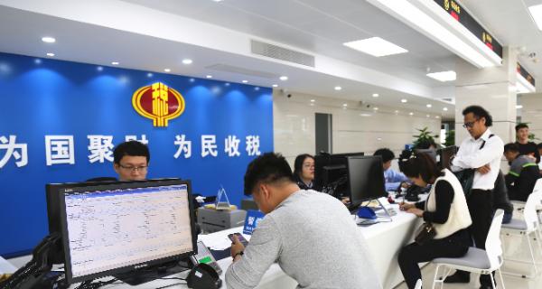 """美高梅官网平台税务多措并举稳外贸 84.23亿元""""极速退"""""""