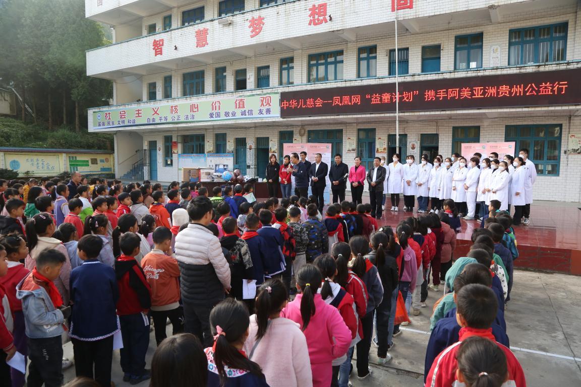 义诊前的启动仪式由凤凰网公益专项基金顾问王国祺主持
