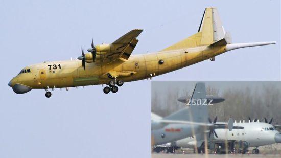 "【allcoin】_解放军反潜机在台海找什么?可能在抓美军核潜艇""刷经验"""