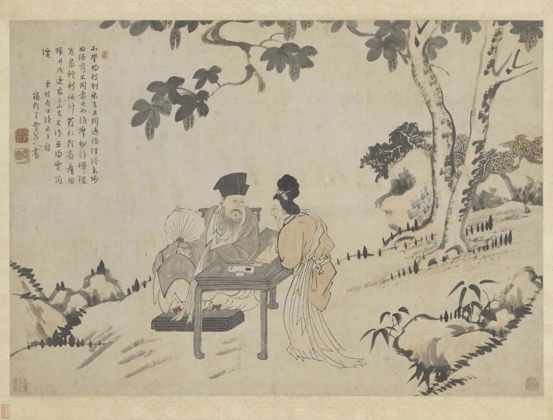 清 朱耷 东坡朝云图 台北故宫博物院藏