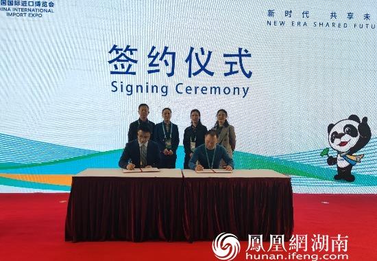 83家企业参加第三届进博会 长沙县诚挚发出招商邀请