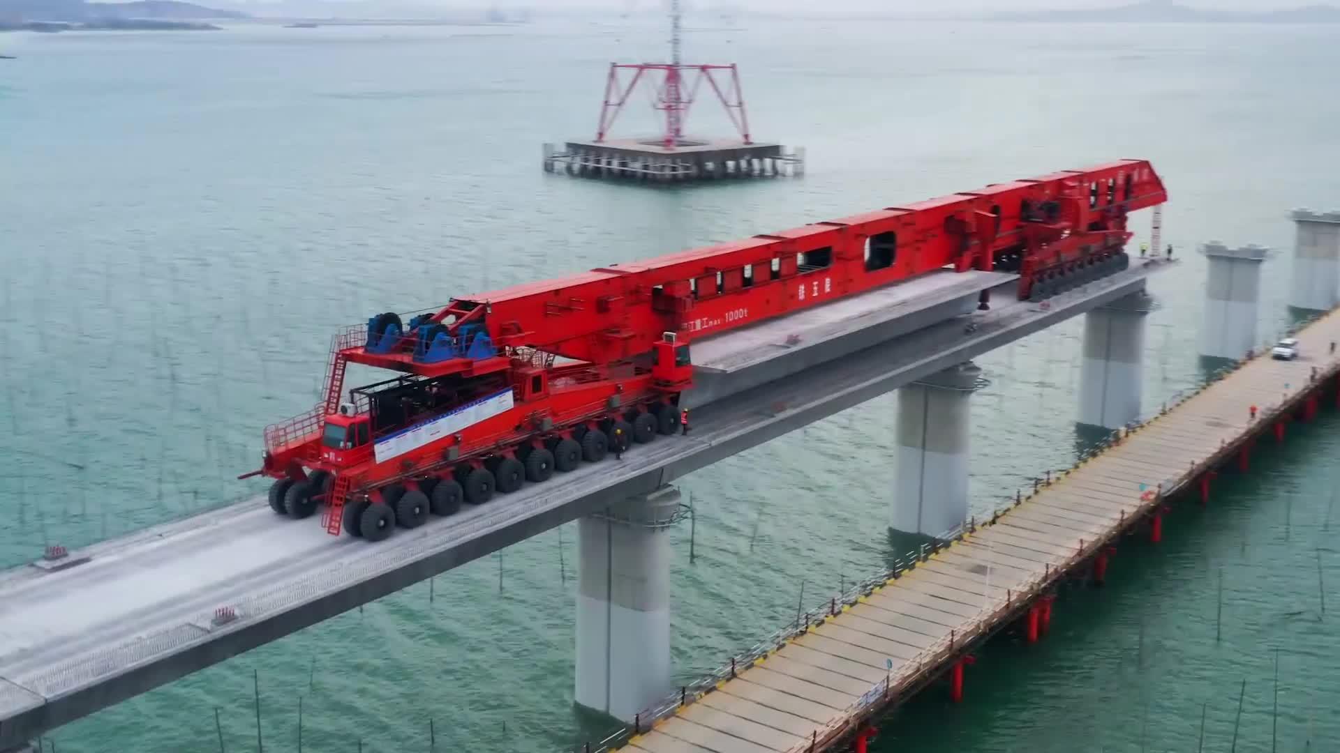 96秒的震撼!世界首台千吨级架桥机首秀