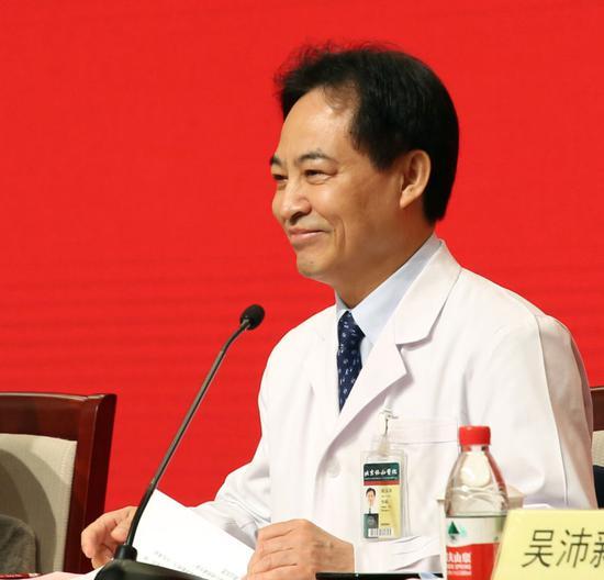 ▲赵玉沛同志主持并发言。