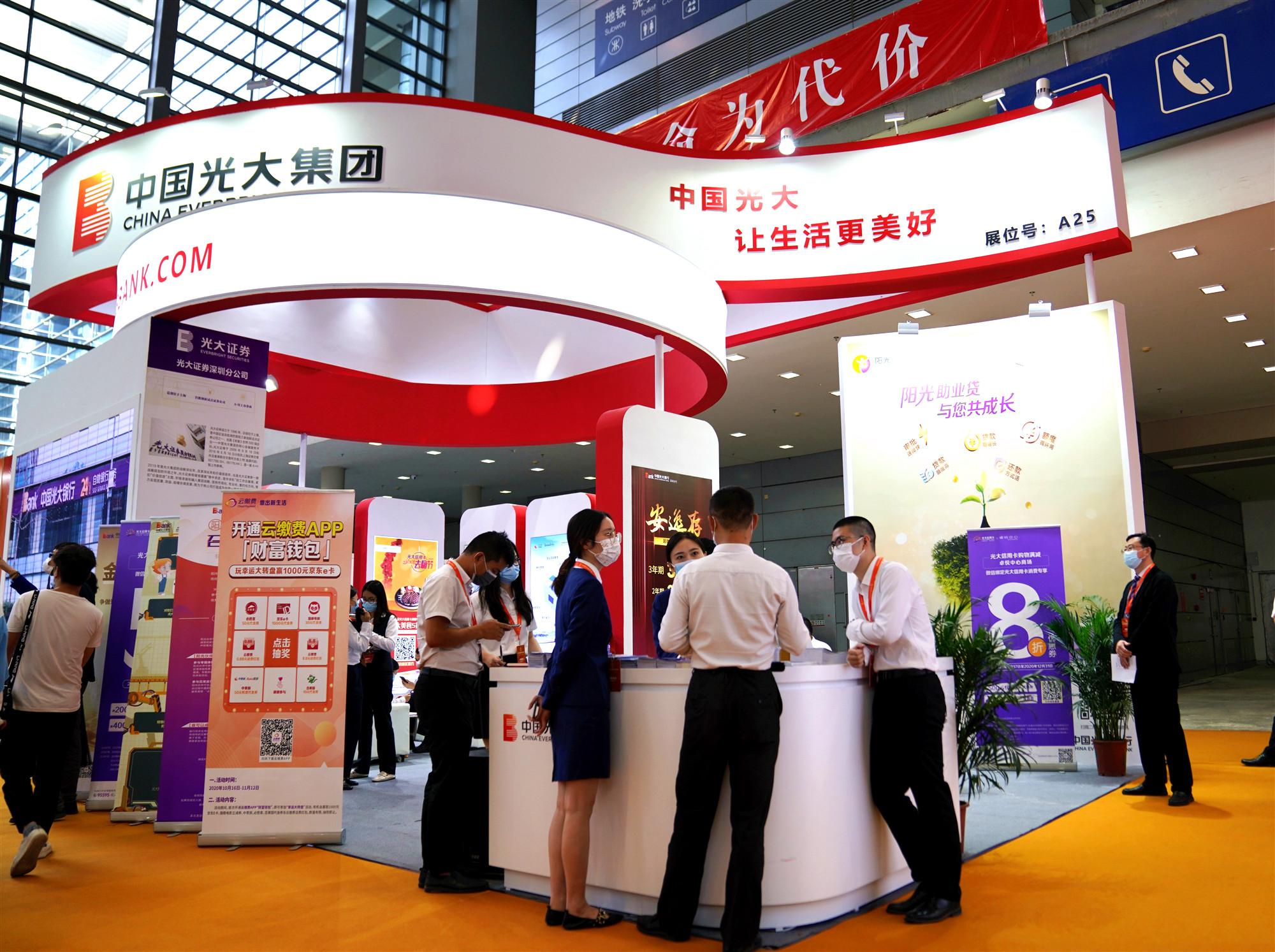 光大银行深圳分行私行业务取得新突破 客户总量达950户