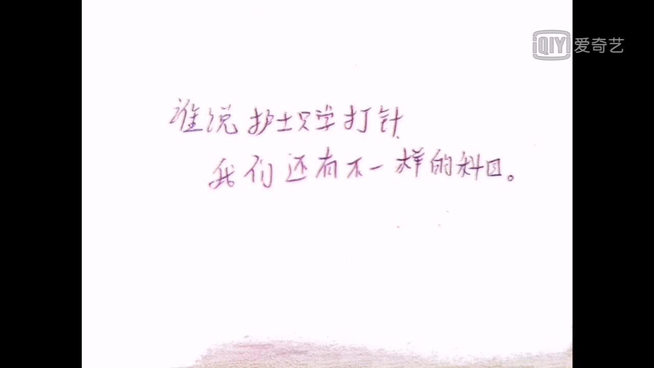 17 贵州医科大学 护理学 刘彩虹