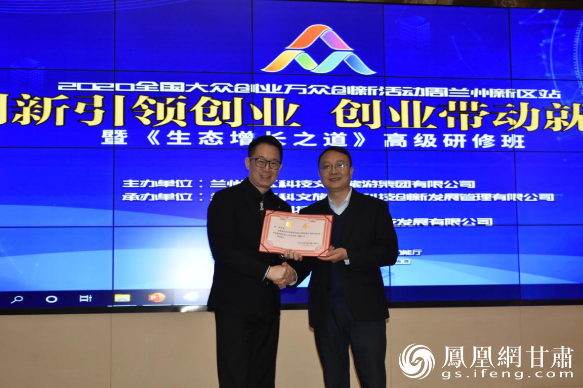兰州新区科文旅集团科创公司与北京世华教育科技集团签订了战略合作协议 兰州新区科技文化旅游集团供图