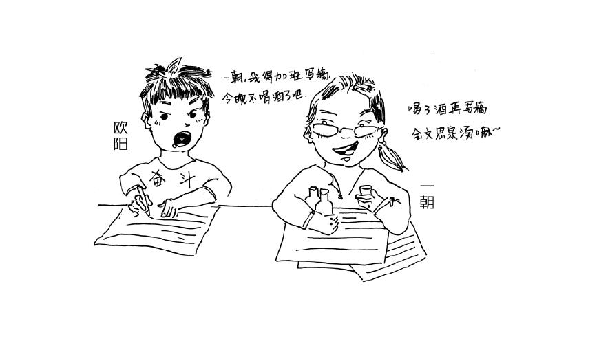 酒业百科小知识,一口气让你读懂中国白酒简史