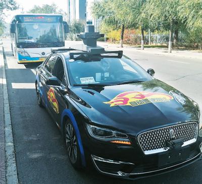 """自动驾驶体验服务开放 """"人工智能老司机""""长啥样?"""