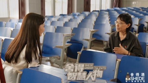《舍得智慧人物》张桂梅(下):我也想有个家