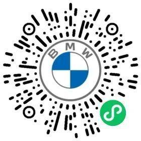 【宝驿·邀请函】永康宝驿新BMW 7系温泉养生之旅