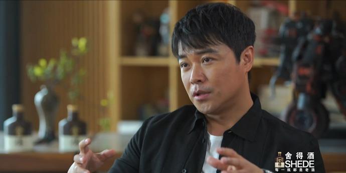 《舍得智慧人物》陈思诚(上):做导演需要修为