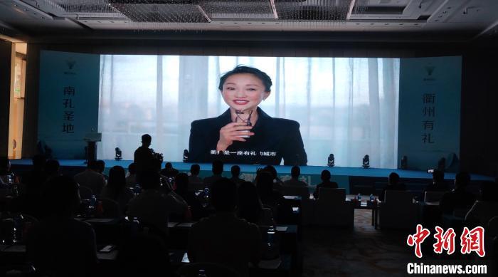 影星周迅通过视频推介家乡衢州。 杨伏山 摄