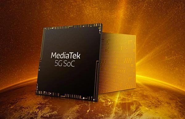 提高下游代工厂芯片产量:联发科斥资30多亿新台币购买半导体设备