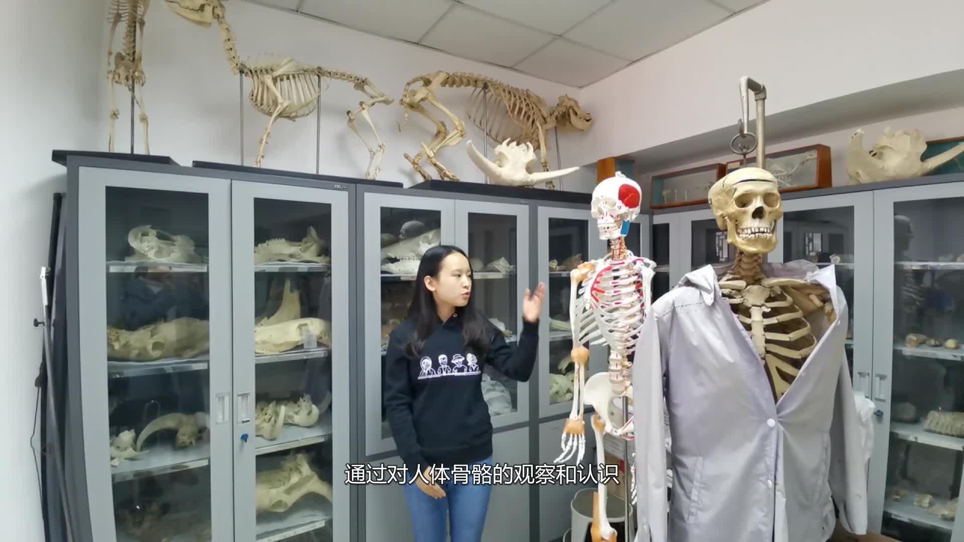 01 北京大学 考古学专业  胡好玥