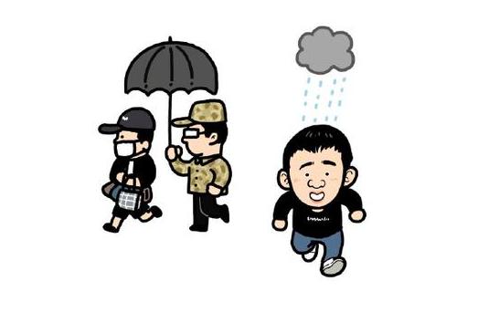 心疼又好笑!保安认错人给杨迪助理打伞 本尊灰溜溜快跑进屋