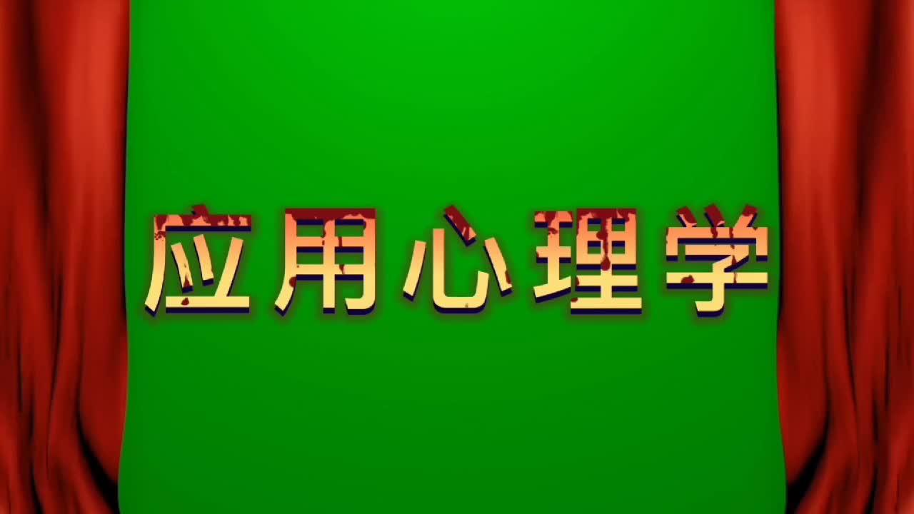 09 海南师范大学 心理学院 陈伊惠