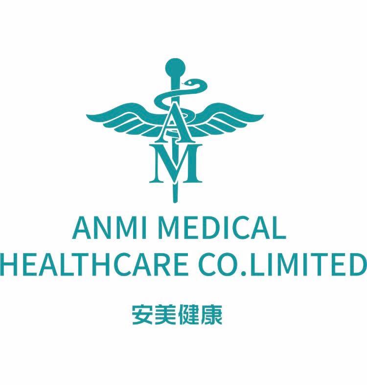 优瑞卡国际集团携手安美健康深耕大湾区健康医疗产业
