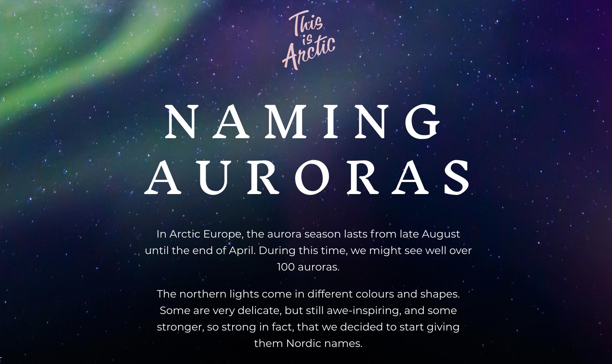 """""""欧洲北极之旅""""(Visit Arctic Europe)旅游组织发起了一项""""为极光命名(Naming Auroras)""""的线上活动。 Visit Arctic Europe 官网 图"""