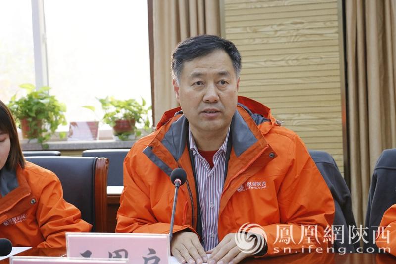 西北政法大学教授、博士生导师王周户发言